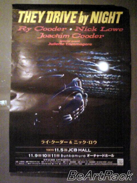 2009(平成21)年11月11日(水) Image1541.jpg