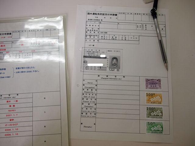 2011.4.29(金) P4260555.jpg