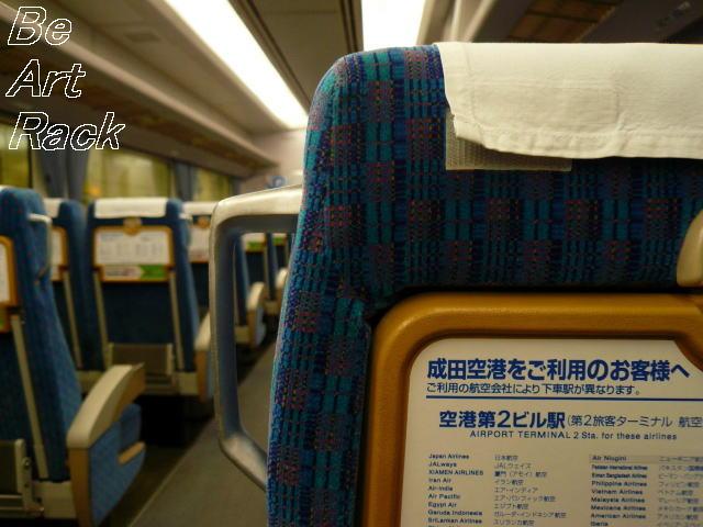 2008.10.7 P1060890.JPG