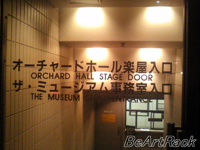 2009(平成21)年11月11日(水) Image1531.jpg