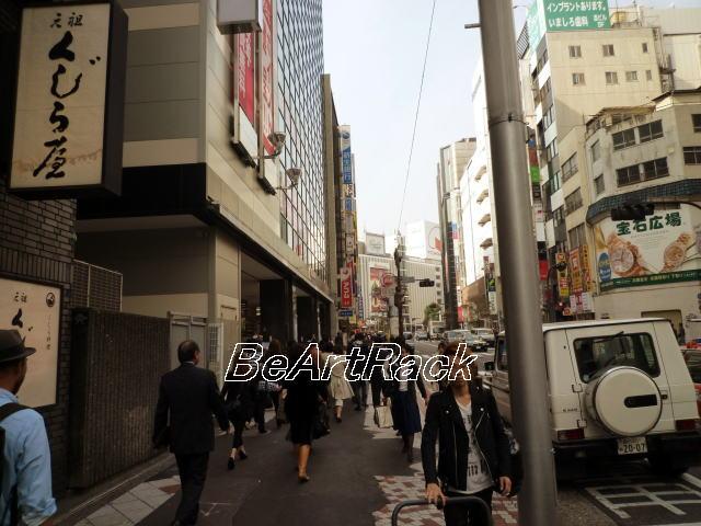 2009(平成21)年11月11日(水) P1000281.JPG