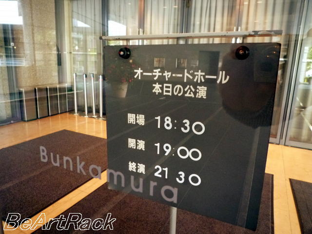 2009(平成21)年11月11日(水) P1000285.JPG