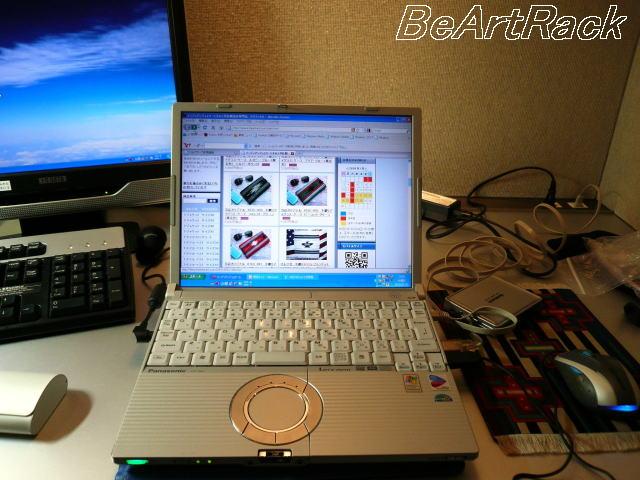 2010.1.20 P1090489.JPG