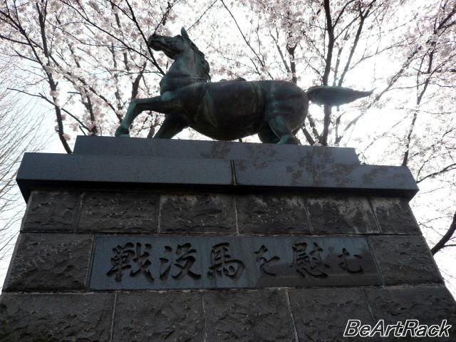 2010(平成22)年4月13日(火) 花見 P1090985.JPG