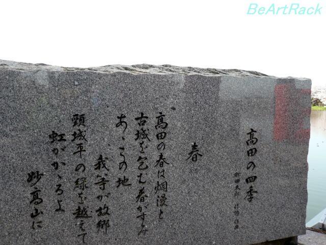 2010(平成22)年4月13日(火) 花見 P1090992.JPG