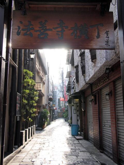 2011.4.22(金) P4180454.JPG