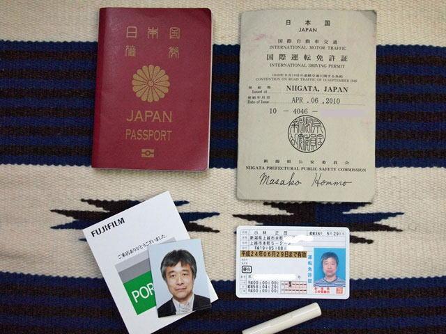 2011.4.29(金) P4260551.jpg