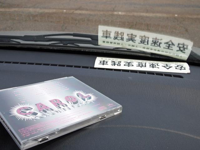 2011.4.29(金) P4260554.jpg