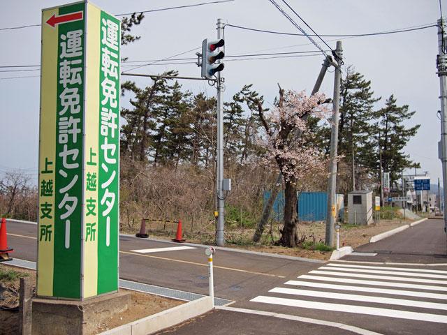 2011.4.29(金) P4260556.jpg