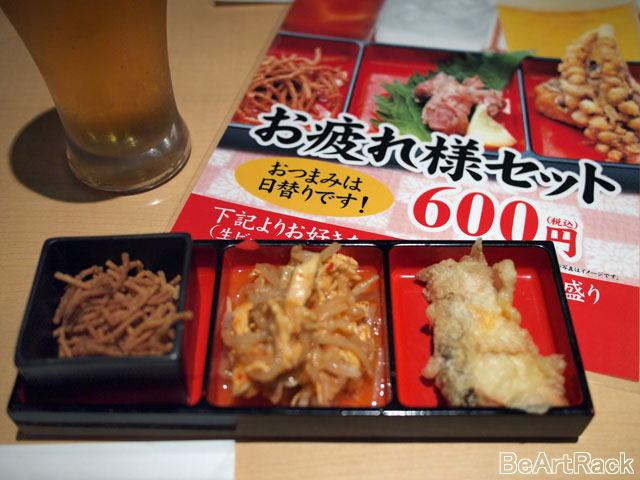 2011.5.17(火) P5171477.jpg