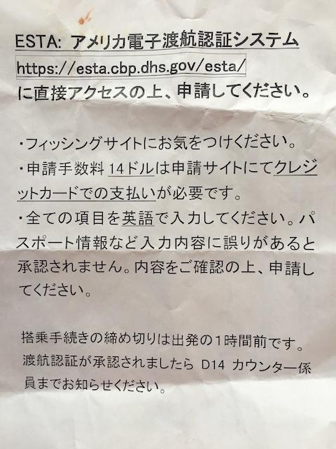 2019-05-09(木) IMG_0152.jpg