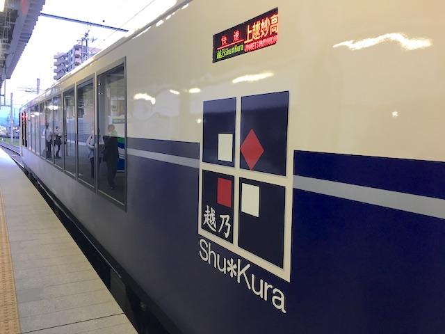 2019-05-17(金) IMG_0711.JPG